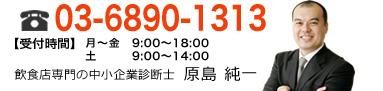 TEL042-466-0151